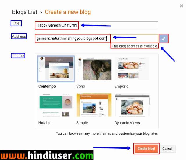 ganesh chaturthi wishing website kaise banaye
