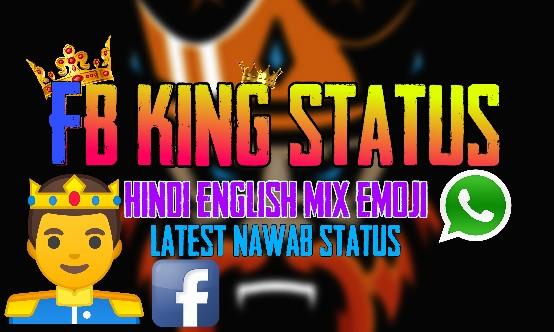 FB-king-status-in-hindi