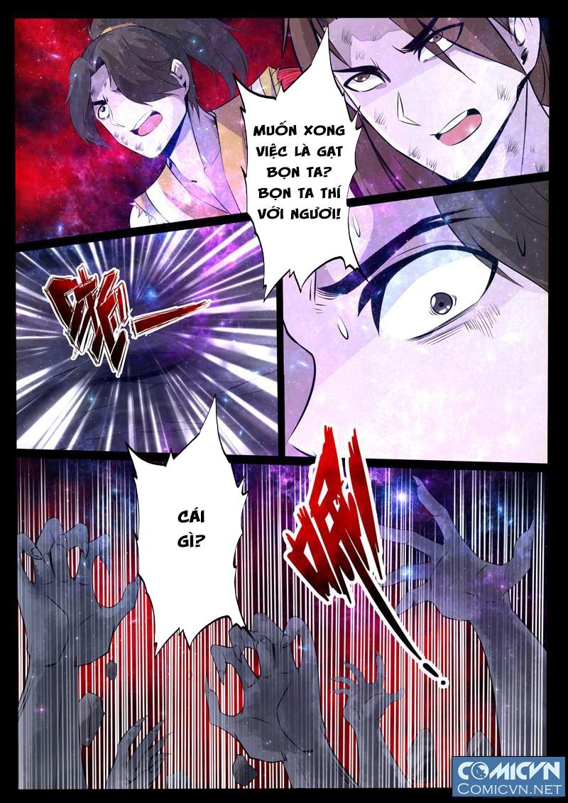 Long Phù Chap 95 - Trang 7
