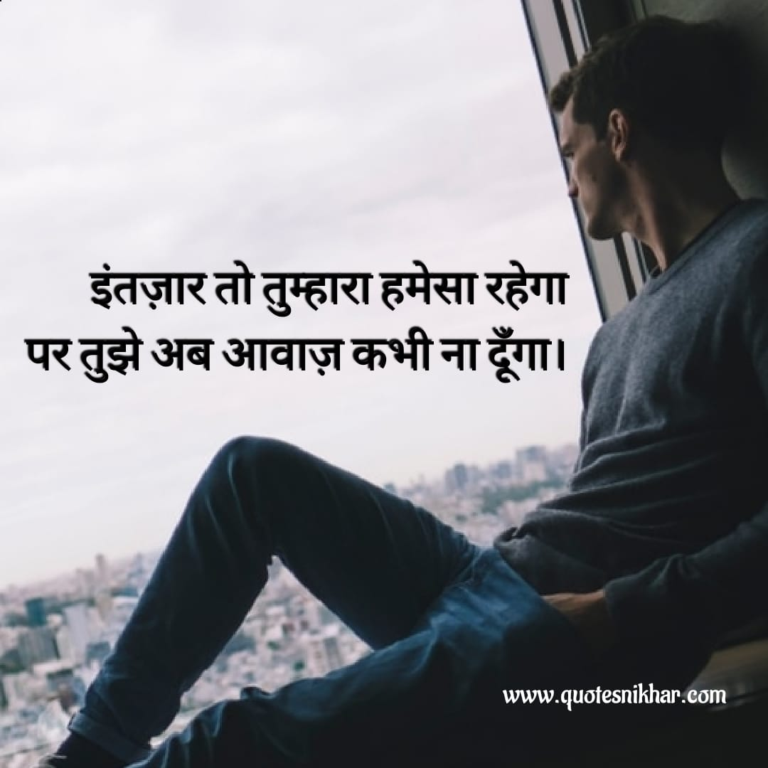 Breakup quotes painful Yahoo is