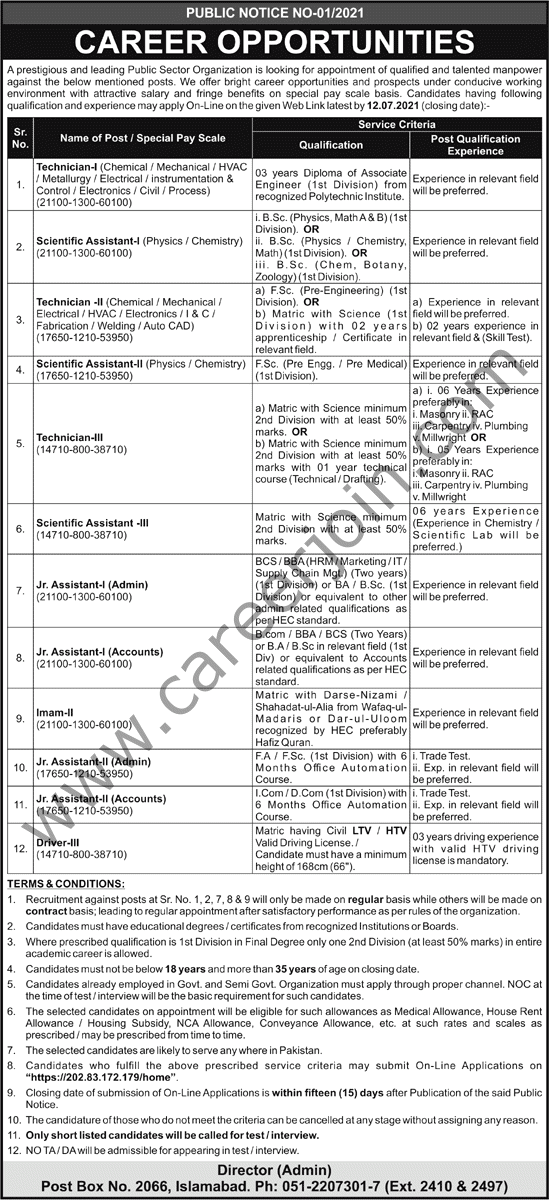 PAEC Jobs 2021 Apply Online - www.paec.gov.pk jobs 2021 online apply