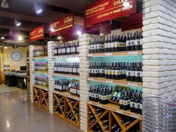 Шабо. Центр культуры вина. Магазин ТМ «Шабо»