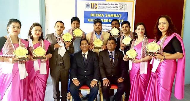 Life Insurance Corporation Nepal