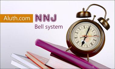 http://www.aluth.com/2016/06/nnj-bell-school-bell-system.html