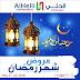 عروض أسواق الحلي البحرين عروض رمضان 2018 Aswaq Alhelli Supermarket حتى 23 مايو