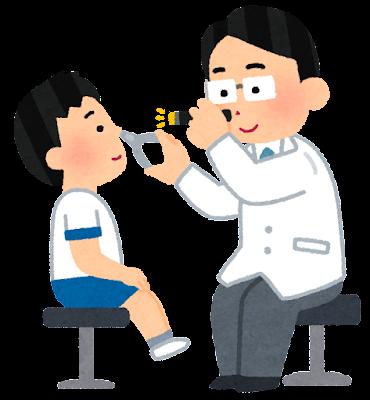 鼻の検査のイラスト(体操着の男の子)