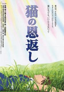 Haru en el reino de los gatos(猫の恩返し Neko no ongaeshi)