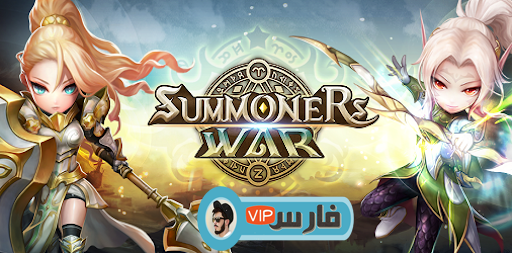 summoners war,تهكير لعبة summoners war,summoners,summoners war pc,hack summoners war,summoners war pc download,summoners war on pc,summoners war hack,تهكير summoners war,summoners war hack ios,play summoners war on pc,summoners war gameplay,summoners war sky arena,summoners war hack android,summoners war free crystals,summoner wars,pc summoners war,summoners war apk,summoners war mod,swop summoners war,summoners war гайд,summoners war gb10,summoners war db10,summoners war nb10