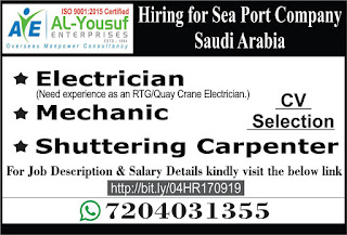 Sea Port Company in Saudi Arabia