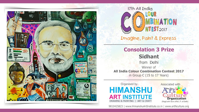Consolation 3 Prize WInner Sidhant from  Delhi in All India National Level Painting Competition for Kids