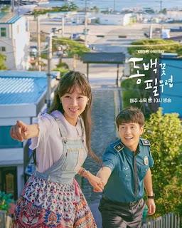 dong baek ibu tunggal dan hwang yong sik
