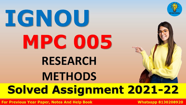 MPC 005 RESEARCH METHODS Solved Assignment 2021-22