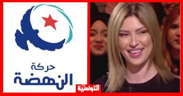 بالفديو/ مريم الدباغ تساند حركة النهضة..التفاصيل