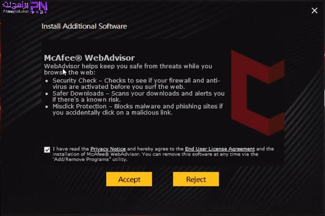 تثبيت محاكي ld player للكمبيوتر