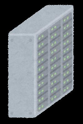 データセンターのイラスト(単体)