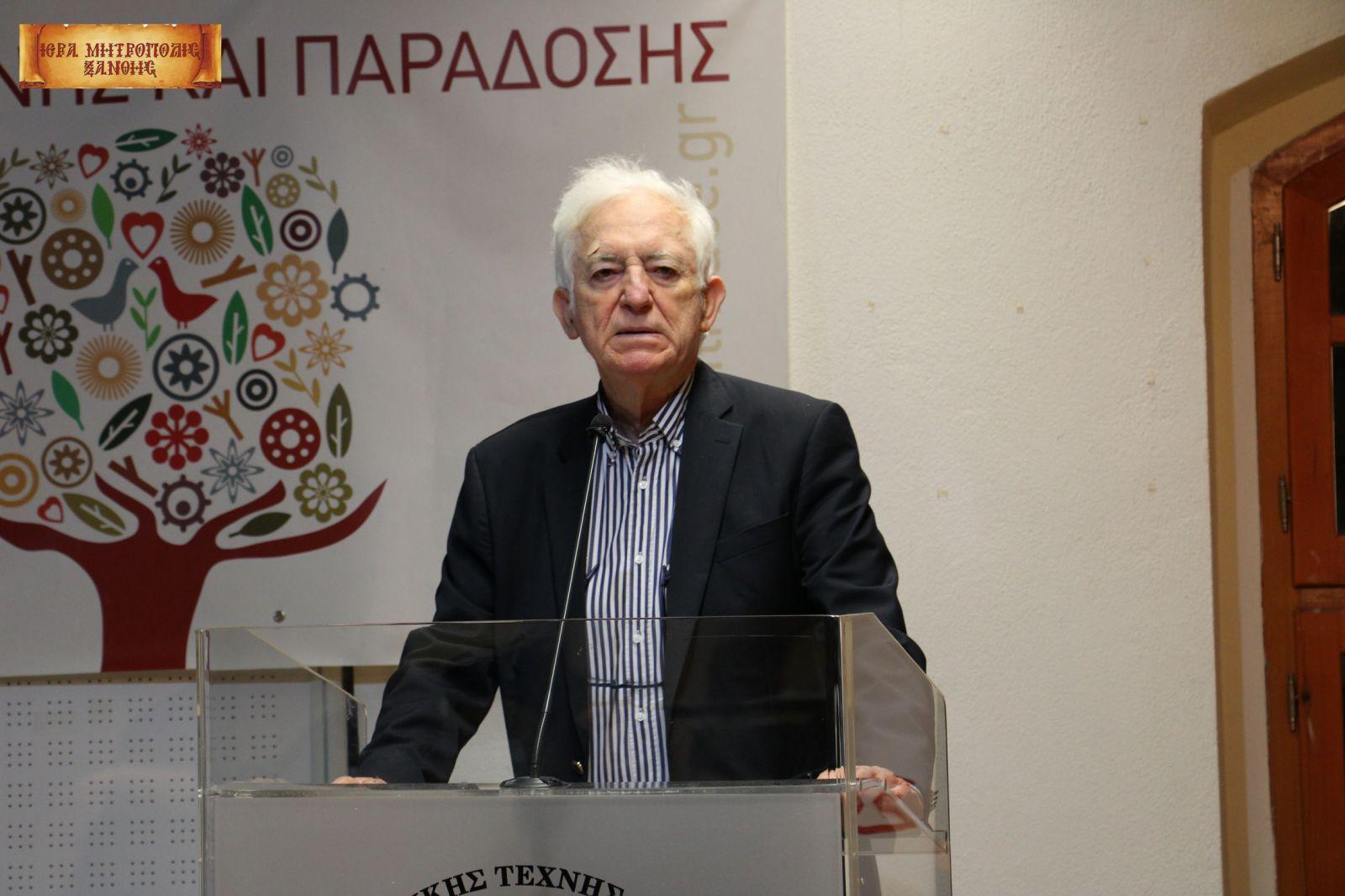 Ξάνθη: Η ομιλία του Καραμπελιά για τον «Τουρκικό Επεκτατισμό» - ΒΙΝΤΕΟ