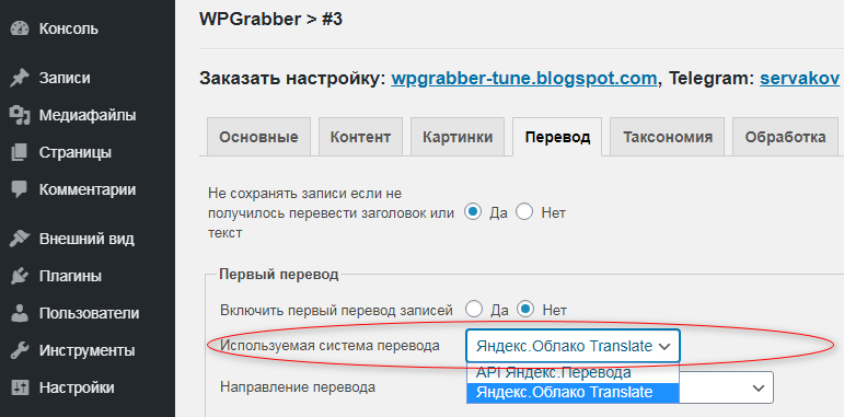 sys_translate.png