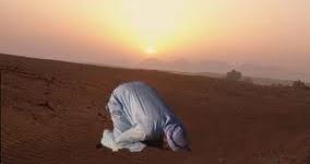 DUNIA ISLAMI: NIAT DAN TATA CARA SHALAT ISYROQ
