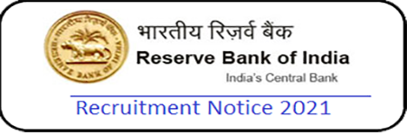 RBI 241 No Security Guards Recruitment 2021