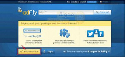 واجهة موقع Adfly