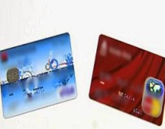 кредитная карта решение сразу