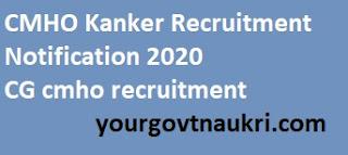 CMHO Kanker 42 Post recruitment 2020
