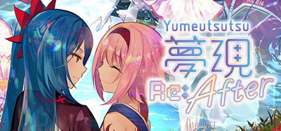 yumeutsutsu-re-after-pc-cover