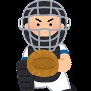 野球のキャッチャーのイラスト(男性)守備