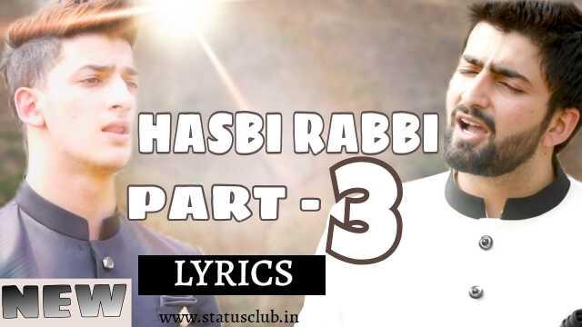Hasbi Rabbi Jallallah Part 3 FULL LYRICS [ UPDATED 2020 ] - NaatePaak