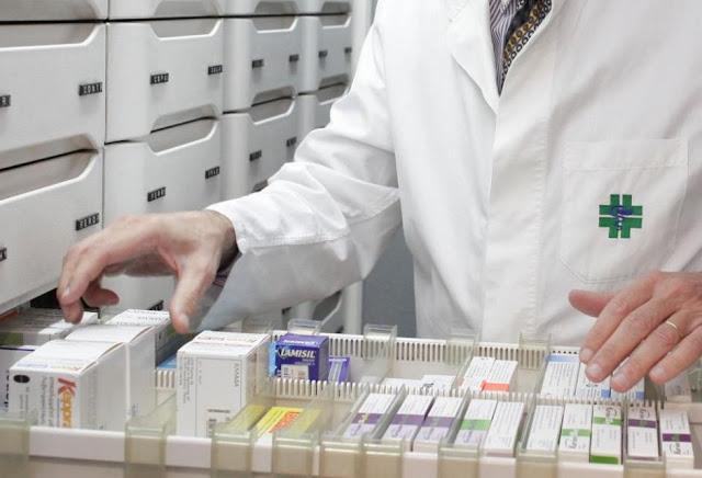 Ζητείται Πτυχιούχος Φαρμακοποιός για εργασία στη περιοχή της Αγίας Τριάδας Ναυπλίου