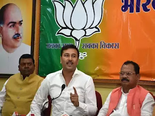 bjp-ajsu-agree-for-tie-up-jharkhand