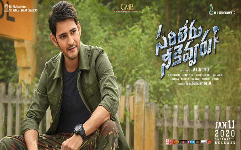 Sarileru Neekevvaru Collections: The American Box Office Has Stripped