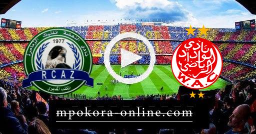 نتيجة مباراة الوداد ونهضه بركان كورة اون لاين 16-06-2021 الدوري المغربي