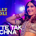 PHATTE TAK NACHNA SONG LYRICS - DOLLY KI DOLI 2015
