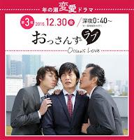 SP - Ossan's Love