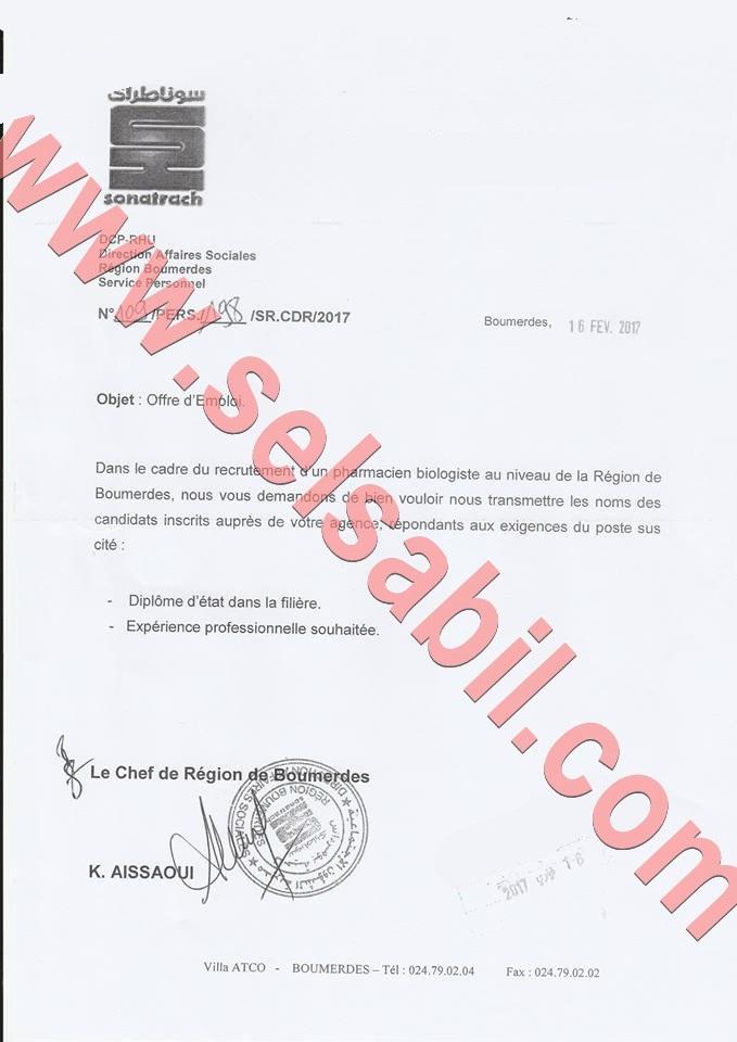 اعلان التوظيف بشركة سوناطراك فيفري Sonatrach recrutement 2017