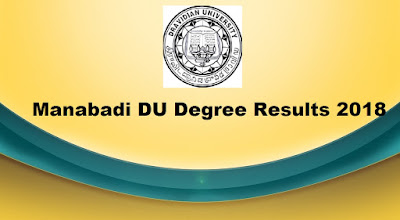 Manabadi DU Degree Results 2018, Dravidian University Results 2018 Schools9