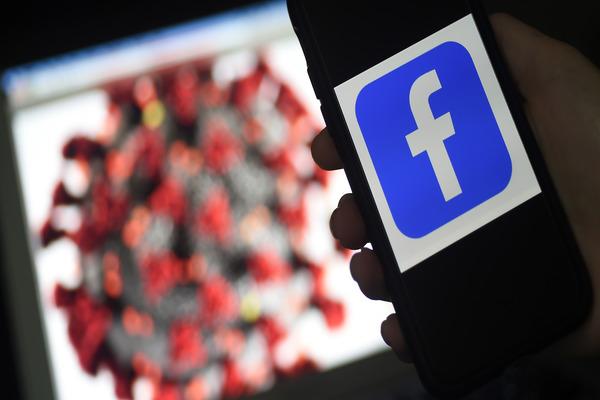 فيسبوك تطلق ميزة جديدة خاصة بوباء كورونا