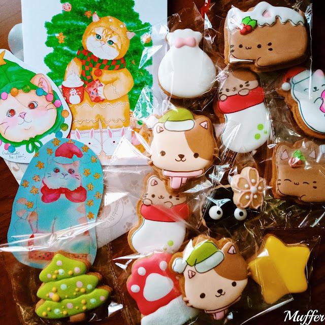 La Ruta Navideña - Arigatito Bakery