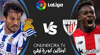 مشاهدة مباراة ريال سوسييداد وأتلتيك بيلباو بث مباشر اليوم 05-04-2021 في الدوري الإسباني الدرجة الأولى