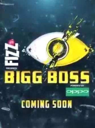 Bigg Boss 11 - 11 Jan 2018 Free Download