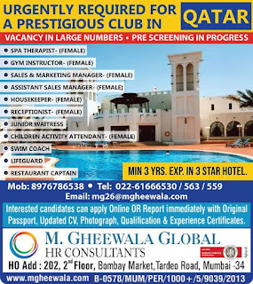 Prestigious Club Required for Qatar