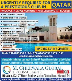 Prestigious Club Required for Qatar