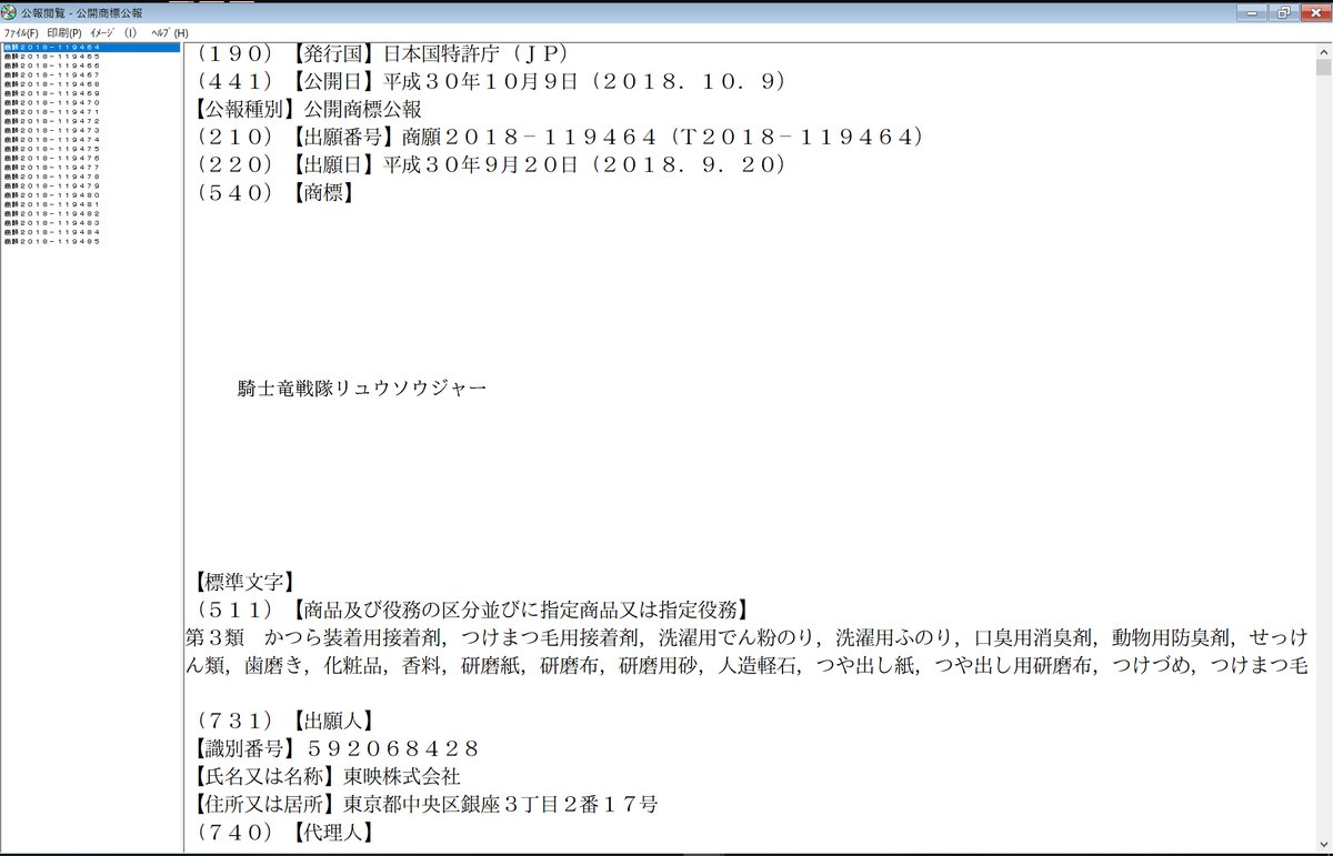 Super Sentai Series/Power Rangers Thread - Page 2 - TV