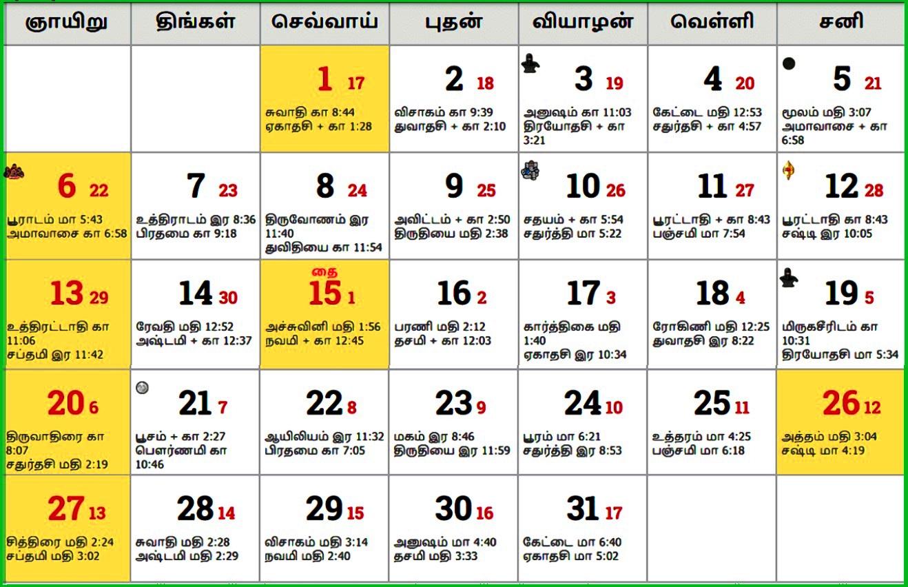 january 2019 monthly tamil calendar