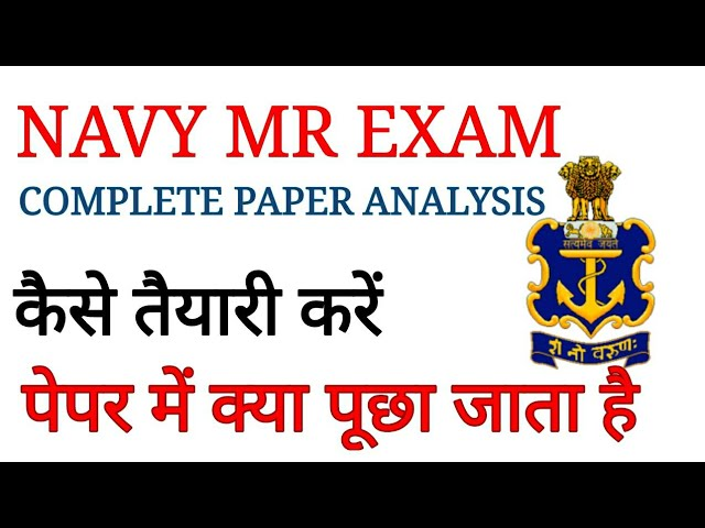INDIAN NAVY MR EXAM COMPLETE SYLLABUS