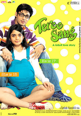Teree Sang A Kidult Love Story 2009 Hindi DVDRip 700MB