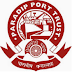 Paradip Port Trust Recruitment 2017 Through Direct Walk in Interview