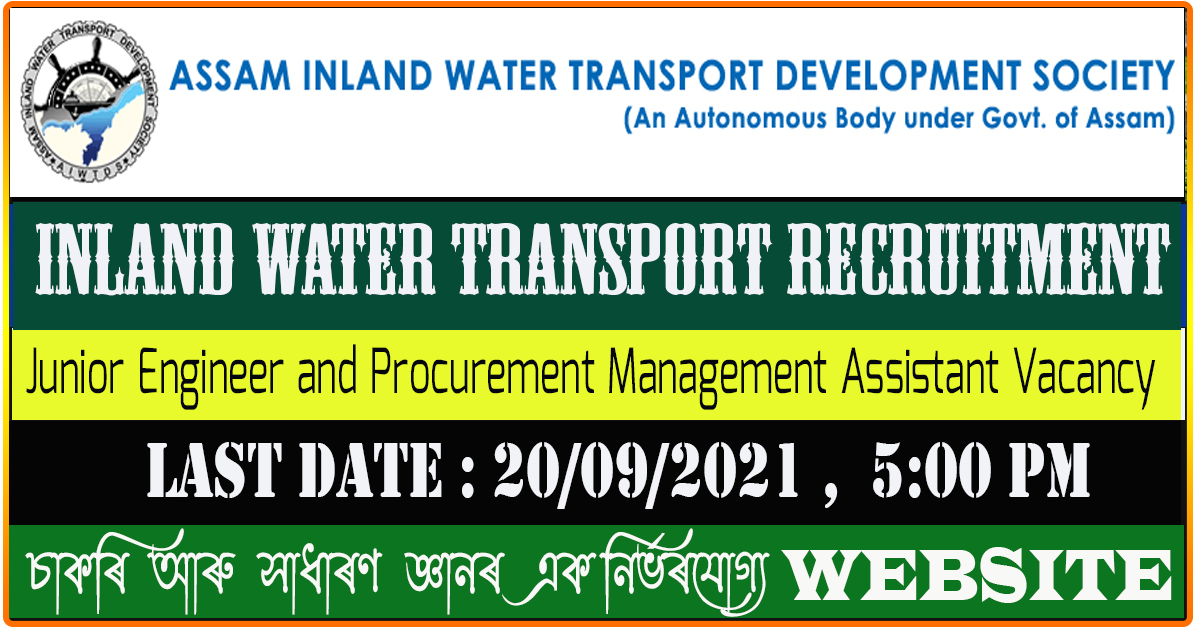 Assam Inland Water Transport Recruitment 2021 - JE and Management Assistant Vacancy