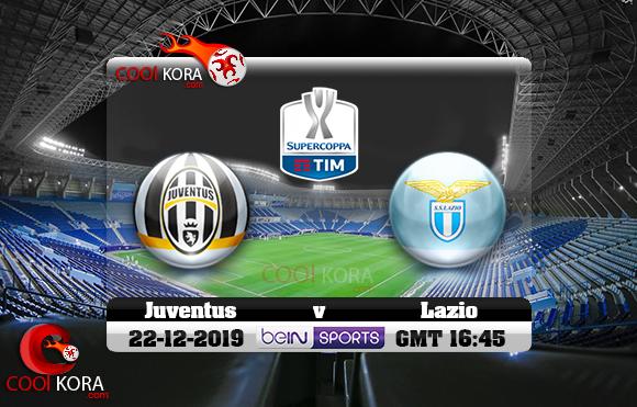 مشاهدة مباراة يوفنتوس ولاتسيو اليوم 22-12-2019 كأس السوبر الإيطالي